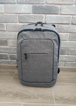 Tigernu t-b3090 молодежный рюкзак для школы/учебы + подарок