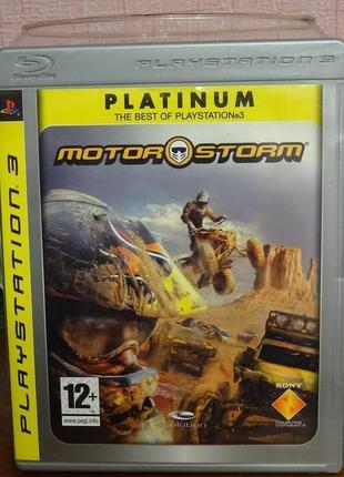 Гра MotorStorm для Playstation 3