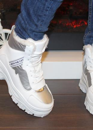 Женские белые ботинки зимние
