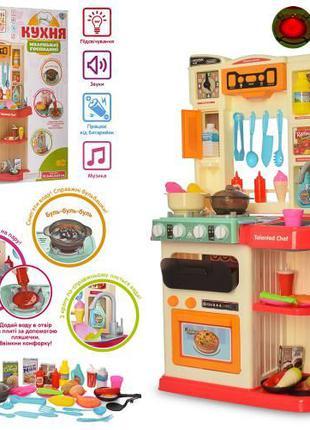 Кухня 922-115, высота 78, 5, плита-пар, духовка, льется вода, ...