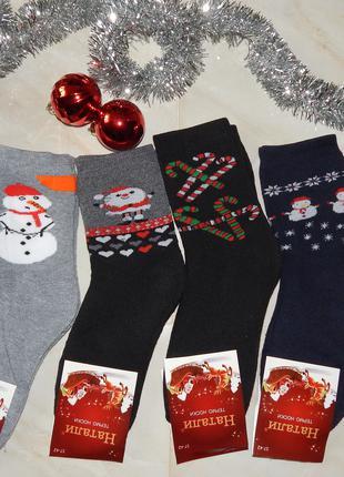 Мужские новогодние носки на махре. Размеры 37-43