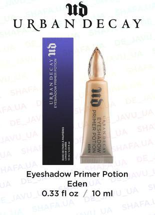 Праймер для век urban decay eyeshadow primer potion 10 мл eden...