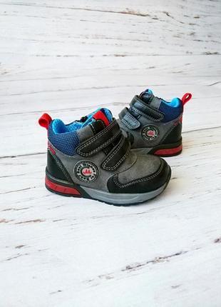 Ботинки для мальчиков солнце !!!последняя пара!!!