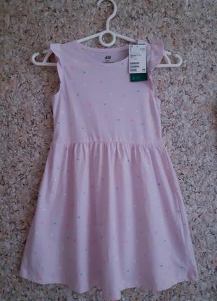 Коттоновое платье сарафан h&m для девочки 4-6лет!