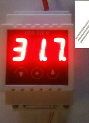 Терморегулятор D, для морозильной камеры, точность 0,1°С