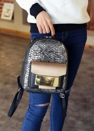 Маленький рюкзак под кожу змеи