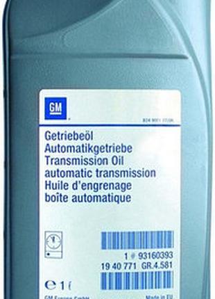 GM ATF-33091940771