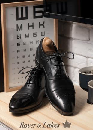 Оксфорды Rover&Lakes, Португалия 42,5р мужские туфли кожаные брог