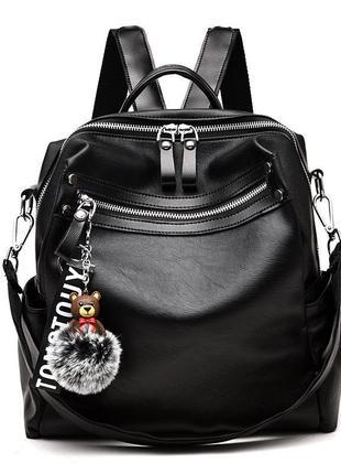 Вместительный, черный, женский рюкзак