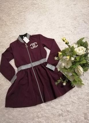 Шикарнейшее платье для девочки