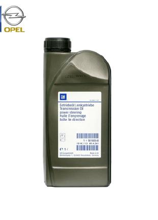 GM Liquid electro hydraulic1940715 1L