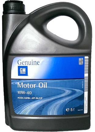GM Motor Oil