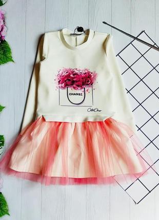 Модное платье для маленькой леди.