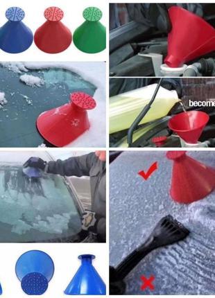 Скребок от льда для автомобиля