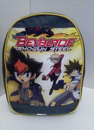 Новый рюкзак для мальчика бейблейд