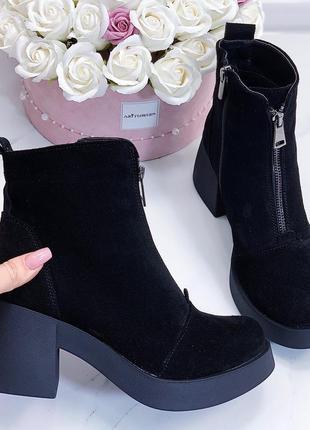 Замшевые демисезонные ботинки на каблуке,чёрные ботинки с молн...