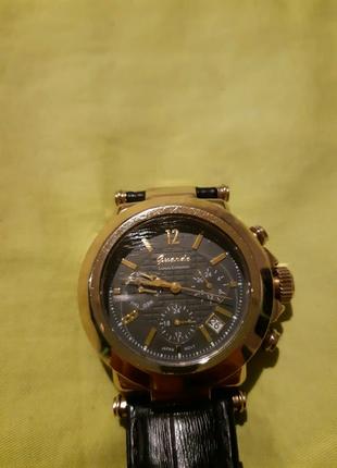Часы Guardo Б/У