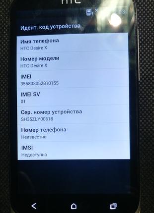 HTC Desire X разборка