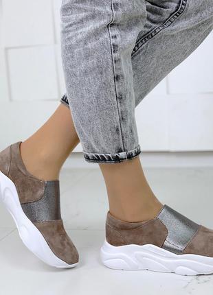 Стильные бежевые замшевые кроссовки, нюдовые кроссовки из нату...
