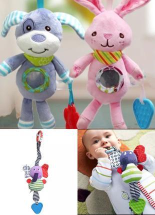 Музыкальная игрушка-подвеска,подвесная игрушка в коляску,на кр...