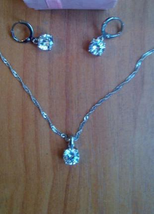 Новый серебряный набор,цепочка,сережки,кулон,серьги,подвеска, ...