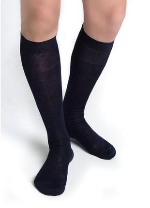 Хлопковые мужские носки высокие