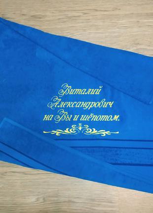 Полотенце подарок мужчине мужу начальнику 23 февраля  рождения
