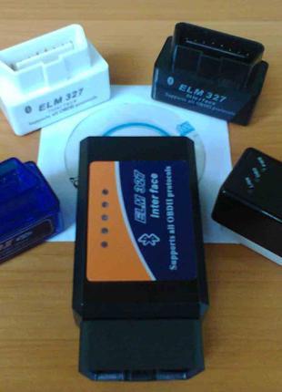 OBD II автосканер ELM327 Bluetooth или WiFi V1.5 или V2.1 - в т.ч