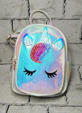 Рюкзак детский блестящий единорог, белый