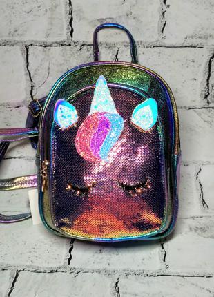 Рюкзак детский блестящий единорог, градиент