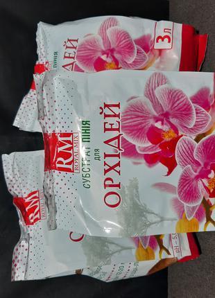 Субстрат для орхидей Пиния