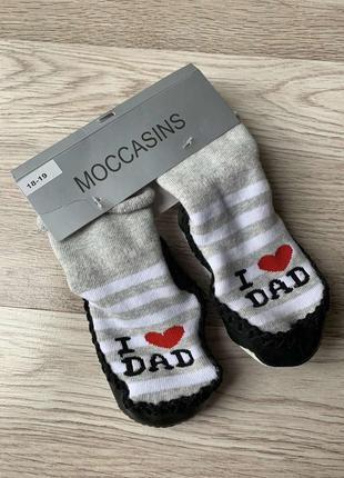 Детские чешки носки на девочку фирмы moccasins.