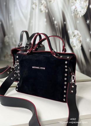 Женская сумка , натуральный замш