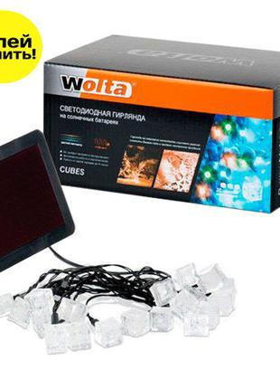 LED Гирлянда на солнечной батарее Wolta Кубики Cubes RGB
