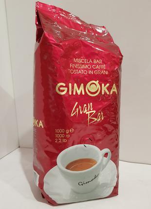 Кофе в зернах 1 кг Джимока Гран Бар Gimoka Gran Bar