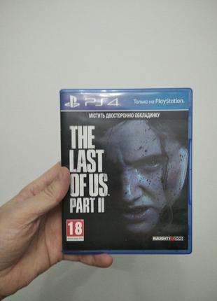 Игра The Last of Us Part 2 (Одни из Нас Часть 2)для Sony PS4