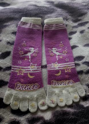 Носки носочки прикольные с пальцами теплые
