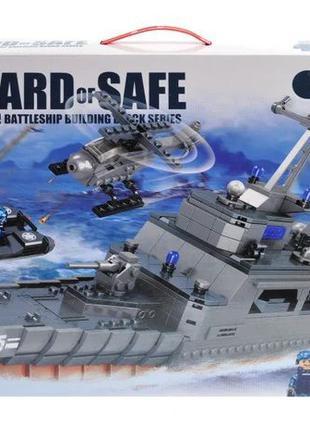 Конструктор Авианосец 1052 деталей, QL0153 Лего Lego 1052 деталей