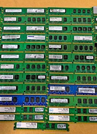 Оперативная память DDR2 2GB 667/800mhz 5300/6400U Intel/AMD дл...