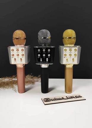 Оригинал. Беспроводной караоке микрофон Wster WS 1688.