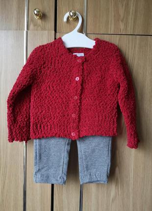 Костюм для новорожденного девочки кофта штанишки