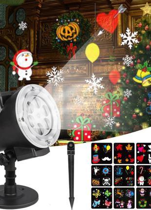 Лазерный проектор Laser Light Shower 12 слайдов