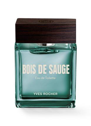 Мужская туалетная вода Bois De Sauge 50мл Yves Rocher Ив Роше