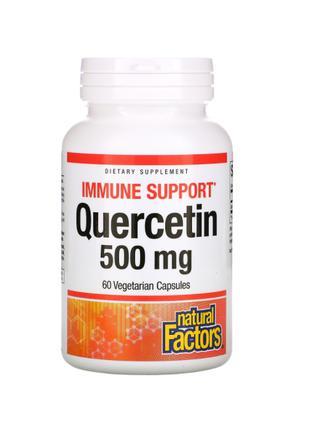 Natural Factors, Кверцетин, 500 мг, 60 вегетарианских капсул