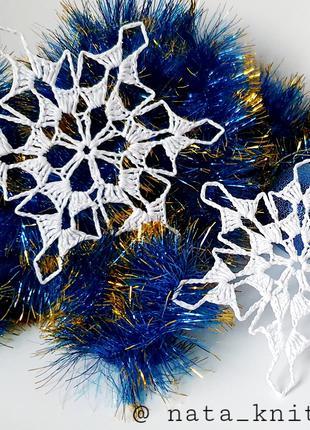 Белая вязаная снежинка для декора, украшение на елку, подарок