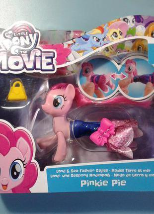 Фигурка пони Пинки Пай русалка оригинал Hasbro