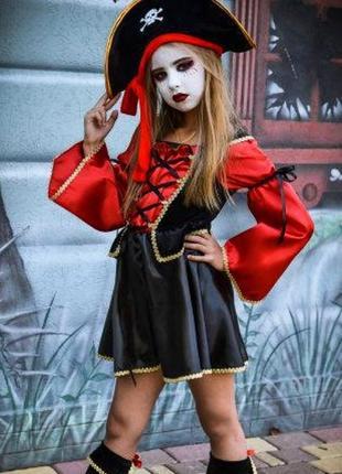 Пиратка, пират, костюм на Хеллоуин