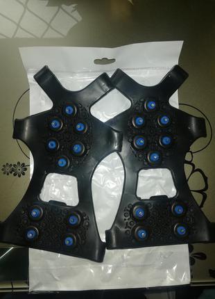 Ледоходы на 20 шипов, ледоступы, антискользящие накладки на обувь