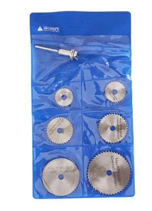 Отрезные круги дисковые пилы для дремеля гравера от 22 до 50мм HS