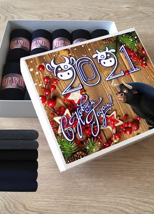 С Новым 2021 годом, Подарочный набор носков (кейс носков), 10 пар